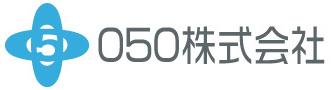 050株式会社